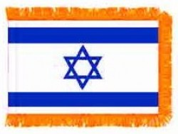 Israel (Zion) Fringed Flag